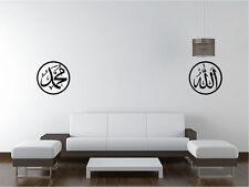 New Allah Muhamad, 2 PC , Islamic Calligraphy Wall Art sticker design # 15