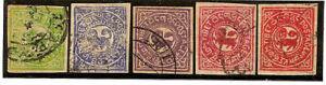 TIBET CHINA 1/4 1/6 2/3 1/2 1 TANGKA 1912 5 V COMPLETE CDS TIBETAN 5 STAMPS SET