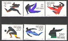 China PRC 1990 Sc2295-300  Mi2320-25  6v  mnh  11th Asian Games,Beijing