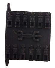 Porta Granaio di Dogon a mil Mali 41x 30 cm - Persiane Box- Arte africano - 6398