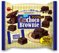 "BOURBON ""Brownie"", Rich Chocolate Brownie, Mini bars, 128g"