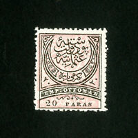 Turkey Stamps # 61 F-VF OG Scott Value $55.00