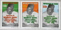 NIGER 2006 1999-01 1101-03 Boubou Hama Writer Schriftsteller Politiker MNH