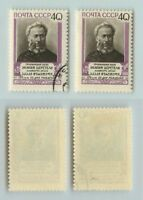 Russia USSR, 1960 SC 2405 MNH and used. rta6362