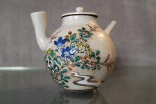 Théière en grès émaillé Chine Japon tea-pot