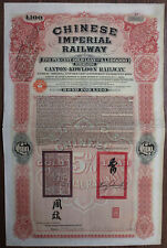 China. Chinese Imperial Railway Canton-Kowloon Railway 1907 I/U 100 Pounds Bond