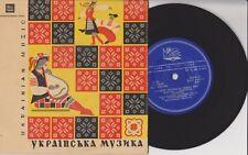 UKRAINIAN MUSIC MUSIQUE TRADITIONNELLE UKRAINIENNE 33T RARE PORT A PRIX COUTANT