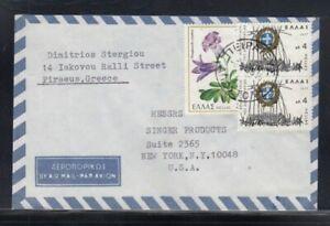 GREECE Commercial Cover Piraeus to World Trade Center  8-5-1976 Cancel