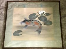 Original Vintage Signed Japanese Asian Koi Fish Painting on Silk 19.5x19.5