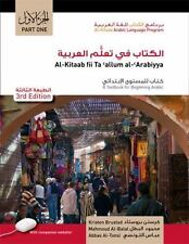 Al-kitaab Fii Ta Callum Al-carabiyya by Abbas Al-Tonsi, Kristen Brustad and...