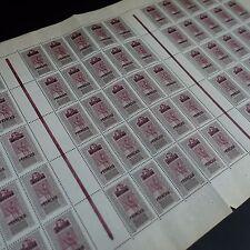 FEUILLE SHEET SOUDAN FRANÇAIS FRANCE COLONIE N°21 x75 1921 NEUF ** MNH RARE!