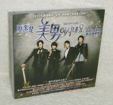 You're Beautiful OST Taiwan CD+DVD Lee Hong Ki FTIsland