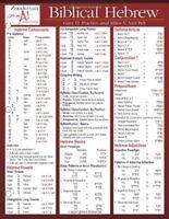 Biblical Hebrew Laminated Sheet (Zondervan Get an A! Study Guides) (Pamphlet)