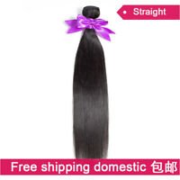 8A 100% Virgin Brazilian Human Hair Extensions Weft Straight Hair Bundle Weave