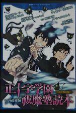 japan 1) Blue Exorcist Booklet