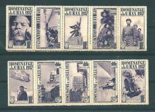 ESPAÑA 1937 GUERRA CIVIL HOMENATGE A LA U.R.S.S.** SERIE COMPLETA EN VIOLETA