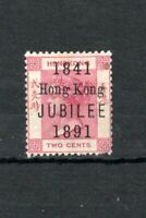 Hong Kong 1891 2c 50th Anniversary of Colony opt MH