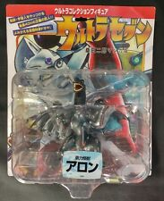 Marmit Japan Ultraman Aron Winged Kaiju Monster Action Figure Factory Sealed