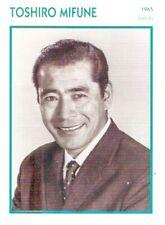 FICHE CINEMA TOSHIRO MIFUME