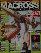 JAPAN ARTBOOK MACROSS CHRONICLE VOLUME 45 ShoPro VF1D ROY FOKKER 1ST ISSUE RUN