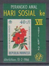 D.Indonesia Block 5 Flowers (MNH)