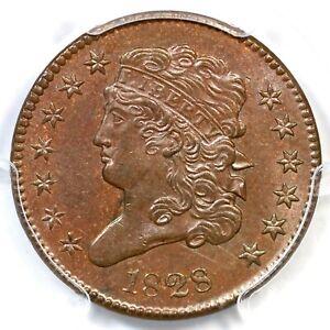 1828 C-1 PCGS MS 62 BN 13 Stars Classic Head Half Cent Coin 1/2c
