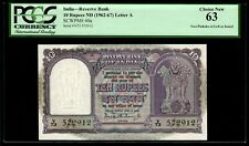 RS. 10 PICK 40a LETTER A (1962-67) { P. C. BHATTACHARYA } PCGS 63 REPUBLIC INDIA