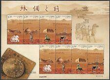 China 2012-19 The Silk Road Mini S/S 絲綢之路