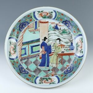 Antique Chinese Famille Verte Porcelain Plate