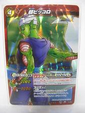 Dragon Ball Miracle Battle Carddass DB08-79 MR WB Super Piccolo White Box versio