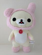"Brand New San X Rilakkuma Korilakkuma 18"" inches Pink Bunny Ear Plush doll"