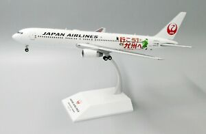 JC Wings 1:200 JAL Japan Airlines Boeing B767-300(ER) 'Visit Kyushu!' JA656J