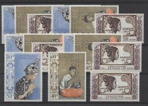 [P25564] Laos 1971 good set very fine MNH stamps X5