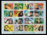 Equatorial Guinea, CANCELLED, 1974, Aviation, Aircraft, Aviators,A5FXX-A
