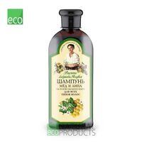 Grandma Agafia Recipes Honey & Linden Shampoo For all Hair Types 350ml