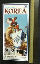 1970's Discover Korea travel flyer in English