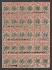 India Saurashtra State Postage 1a black & red block of 30 used on piece pen canc