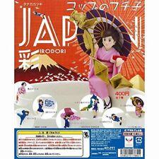 Cup's Fuchiko cup's edge figure JAPAN IRODORI ver complete set Japan