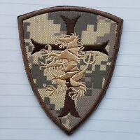 USN SEAL Team 6 DEVGRU GOLD SQUADRON Crusader Cross LION Acu Dark Hook Patch