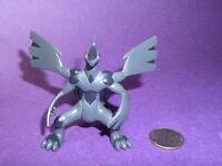 zk YuJin Tomy Pokemon Zukan 1/40 Scale Figure Zekrom