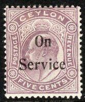 Ceylon 1903 Service dull-purple 5c crown CA perf 14 mint SG O24