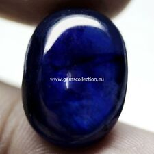 AAA NATURAL SAPPHIRE - ZAFFIRO NATURALE CT 16.74 CABOCHON CUT ORIGIN MADAGASCAR