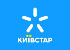 Phone Sim Card Kyivstar Ukraine activated
