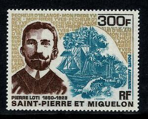 1969 Saint-Pierre Et Miquelon 300F Airmail MUH, with some toned spots on gum.