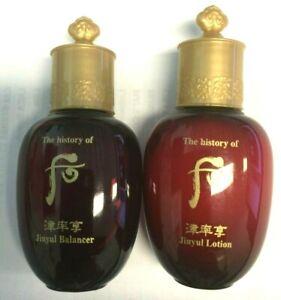 The history of Whoo Jinyul Essential Revitalizing Balancer 20ml + Lotion 20ml
