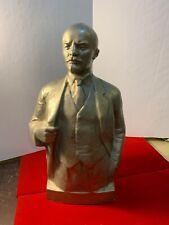 VLADIMIR (ULYANOV) LENIN BUST (1977)