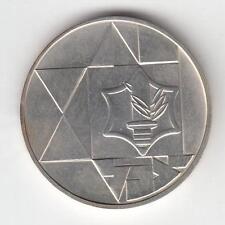 1983 ISRAEL 35th ANNIVERSARY ZAHAL IDF - VALOUR BU COIN 14.4g SILVER 1NIS