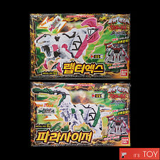 Bandai Kyoryuger Dino Force Brave Zyudenryu Series 01 RAPTOR-X 02 PARASAIZER Lot