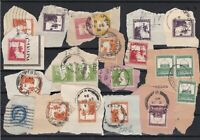 palestine used stamps cancelled on piece  ref r12521