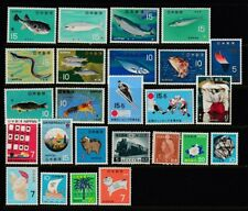 Japan - Fish, Olympics and other Select sets (Mint Never Hinged)